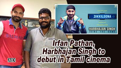 Irfan pathan harbhajan singh to debut in tamil cinema