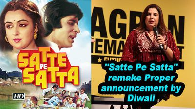 Farah khan on satte pe satta remake proper announcement by diwali