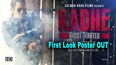 Salman khan as most wanted bhai in radhe first look poster out