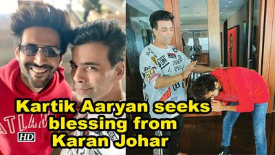 Kartik Aaryan seeks blessing from Karan Johar