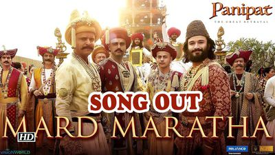 Panipat arjun kriti pay ode to maratha warriors in mard maratha song out