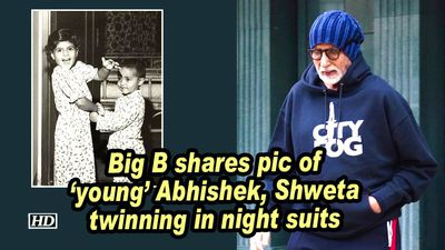 Big B shares pic of 'young' Abhishek, Shweta twinning in night suits