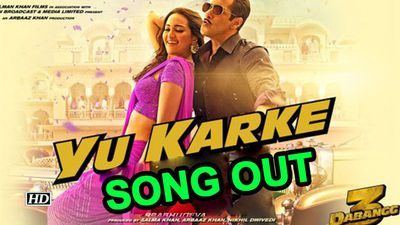 Dabangg 3 | Salman gets naughty with Sonakshi in 'Yu Karke' | Song Out