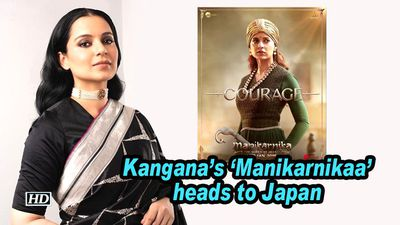 Kanganas manikarnikaa heads to japan