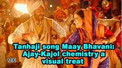 Tanhaji song maay bhavani ajaykajol chemistry a visual treat