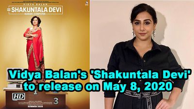 Vidya balans shakuntala devi to release on may 8 2020