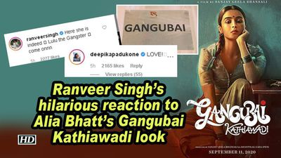 Ranveer singhs hilarious reaction to alia bhatts gangubai kathiawadi look
