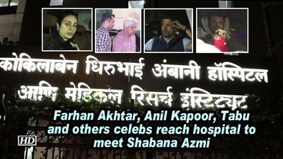Farhan Akhtar, Anil Kapoor, Tabu and others celebs reach hospital to meet Shabana Azmi