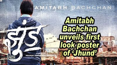 Amitabh Bachchan unveils first look poster of 'Jhund'