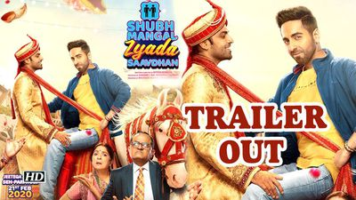 'Shubh Mangal Zyada Saavdhan' trailer: Ayushmann to break taboos around homosexuality