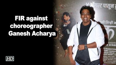 Fir against choreographer ganesh acharya