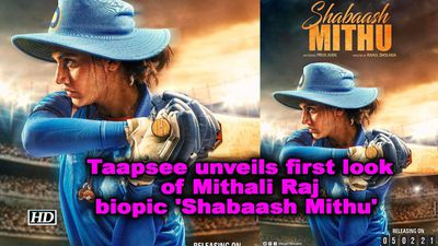 Taapsee unveils first look of mithali raj biopic shabaash mithu