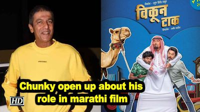 Chunky Pandey open up about his role in marathi film