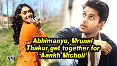 Abhimanyu, Mrunal Thakur get together for 'Aankh Micholi'