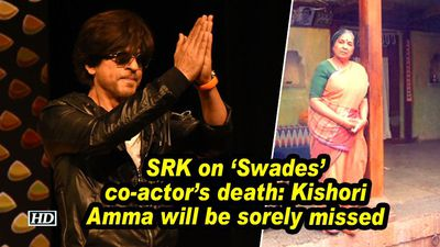 SRK on 'Swades' co-actor's death: Kishori Amma will be sorely missed