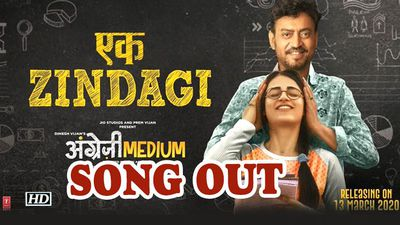 Angrezi Medium song 'Ek Zindagi' out now