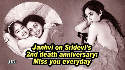 Janhvi on Sridevi's 2nd death anniversary: Miss you everyday