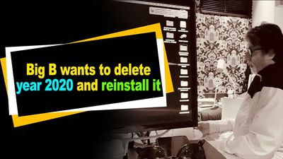 Big B wants to delete year 2020 and reinstall it