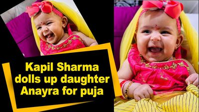 Kapil Sharma dolls up daughter Anayra for puja