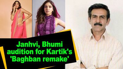 Janhvi Bhumi audition for Kartik Baghban remake