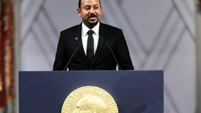 Nobel Laureate Abiy Ahmed hails Eritrea at peace prize ceremony
