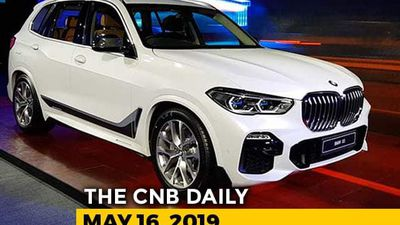 2019 BMW X5 Launched | Triumph Electric Motorcycle Project
