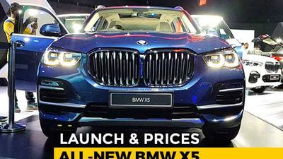 All-New BMW X5: Launch & Prices