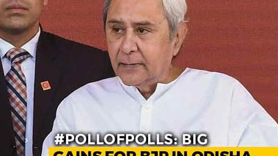 Naveen Patnaik's BJD, BJP Neck-And-Neck In Odisha, Predict Poll Of Polls
