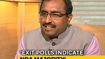 """BJP Will Repeat 2014 Uttar Pradesh Victory In Bengal"", Says Ram Madhav"
