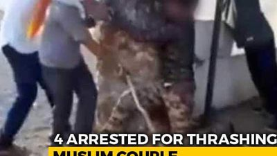 On Video, Woman Among 3 Thrashed Over Beef Rumour In Madhya Pradesh