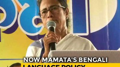 """If You Stay In Bengal, You Have To Learn Bangla"": Mamata Banerjee"