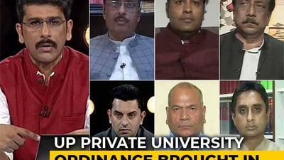 Defining 'Anti-National' Activities: Private UP Universities To Be Held Accountable?