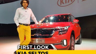 Kia Seltos First Look