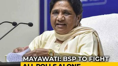 It's Over, Says Mayawati, Questions Behaviour Of 'Ex' Samajwadi Party