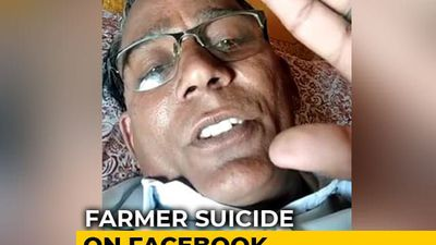 """""""Where's My Waiver?"""": Rajasthan Farmer Slams Ashok Gehlot In Suicide Note"""