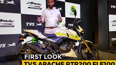 TVS Apache RTR200 FI E100 First Look