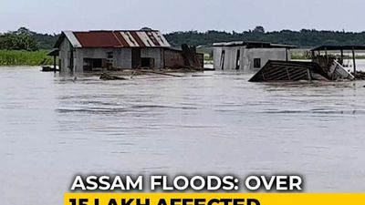 7 Killed, Over 15 Lakh Affected As Flood Situation Worsens In Assam