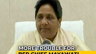 Tax Officials Attach Rs. 400 Crore Plot Belonging To Mayawati's Brother