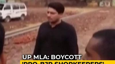 """UP Lawmaker Urges Boycott Of """"Pro-BJP Shopkeepers"""", Protests Follow"""