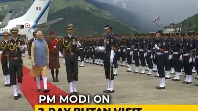 Watch: PM Modi Receives Guard Of Honour On His Arrival In Bhutan