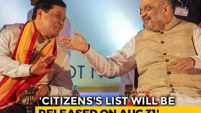Assam Chief Minister Hints At Bringing Law To Plug Citizens' List Gaps