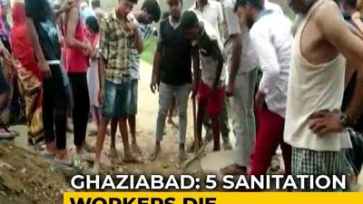 30 km From Delhi, 5 Men Die While Cleaning A Sewer
