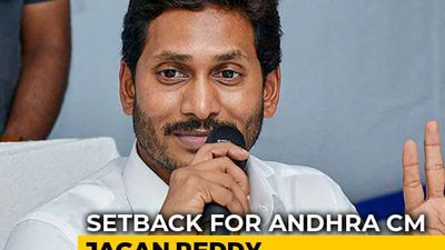 Setback For Jagan Reddy After Court Stays Multi-Crore Polavaram Tenders