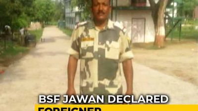 BSF Officer And Wife Declared Foreigners In Assam, Tribunal Orders Arrest