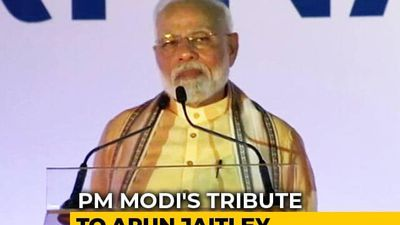 """I Have Lost My Friend Arun"": PM Modi Gets Emotional At Bahrain Event"