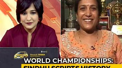 It Was The Best Birthday Gift Ever, Says PV Sindhu's Mother