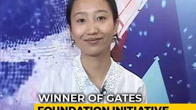 Sekulu Nyekha, Winner Of Gates Foundation Initiative