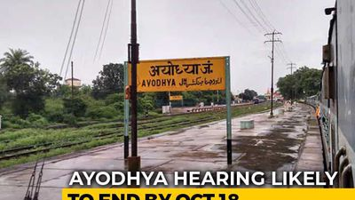 Ayodhya Case: Top Court Sets Itself October 18 Deadline, Allows Mediation