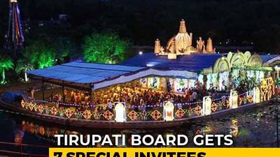 Re-Inclusion Of Man Dropped From Tirumala Tirupati Board Raises Eyebrows