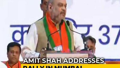 """Congratulate PM Modi's Bravery And Grit"": Amit Shah On Kashmir Move"